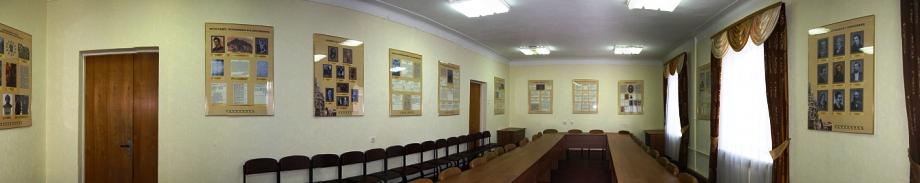 3D Панорама кабінета-музея М.Драгоманова